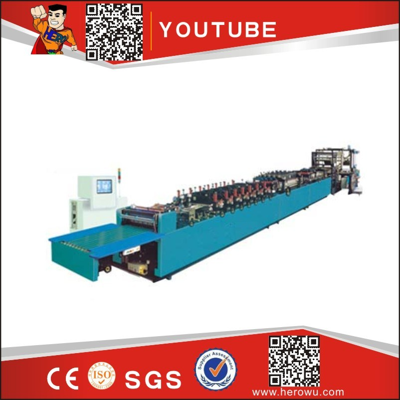 Hero Brand Three-Side Sealing (Middle sealing) Multi-Function Bag Making Machine (ZD-A)