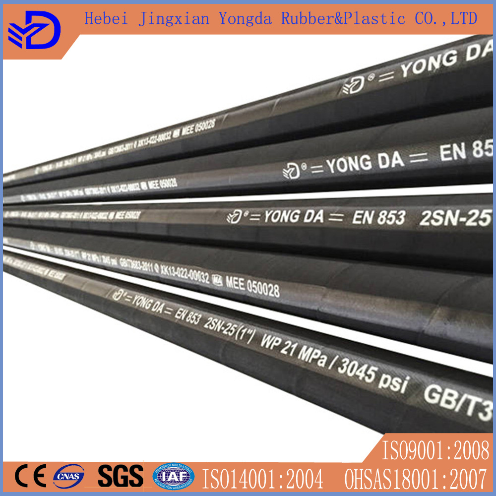 Industrial High Pressure Hydraulic Rubber Hose
