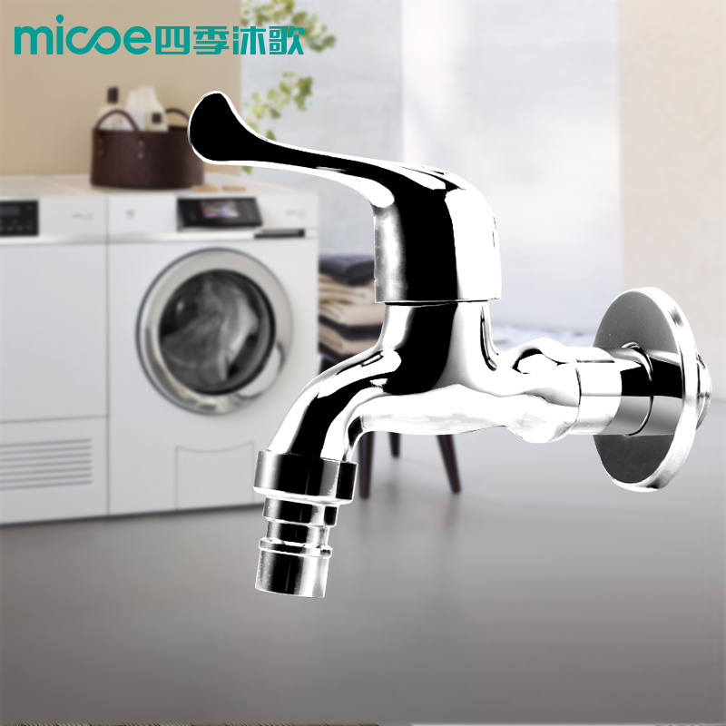 Single Handle Basin Faucet (m-c300b)