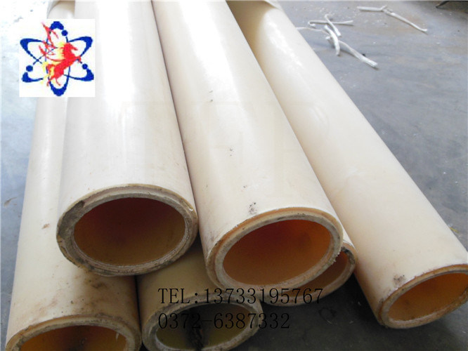 Natural Color Heat Resistant Roller Tube