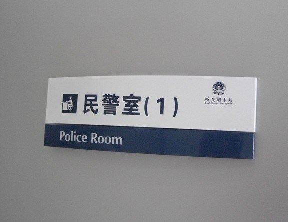 Lpt Aluminium Wall Frame Curved Signs