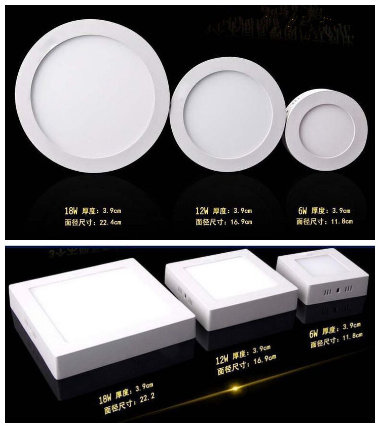 Surface Mounted LED Panel Light, 6W 12W 18W
