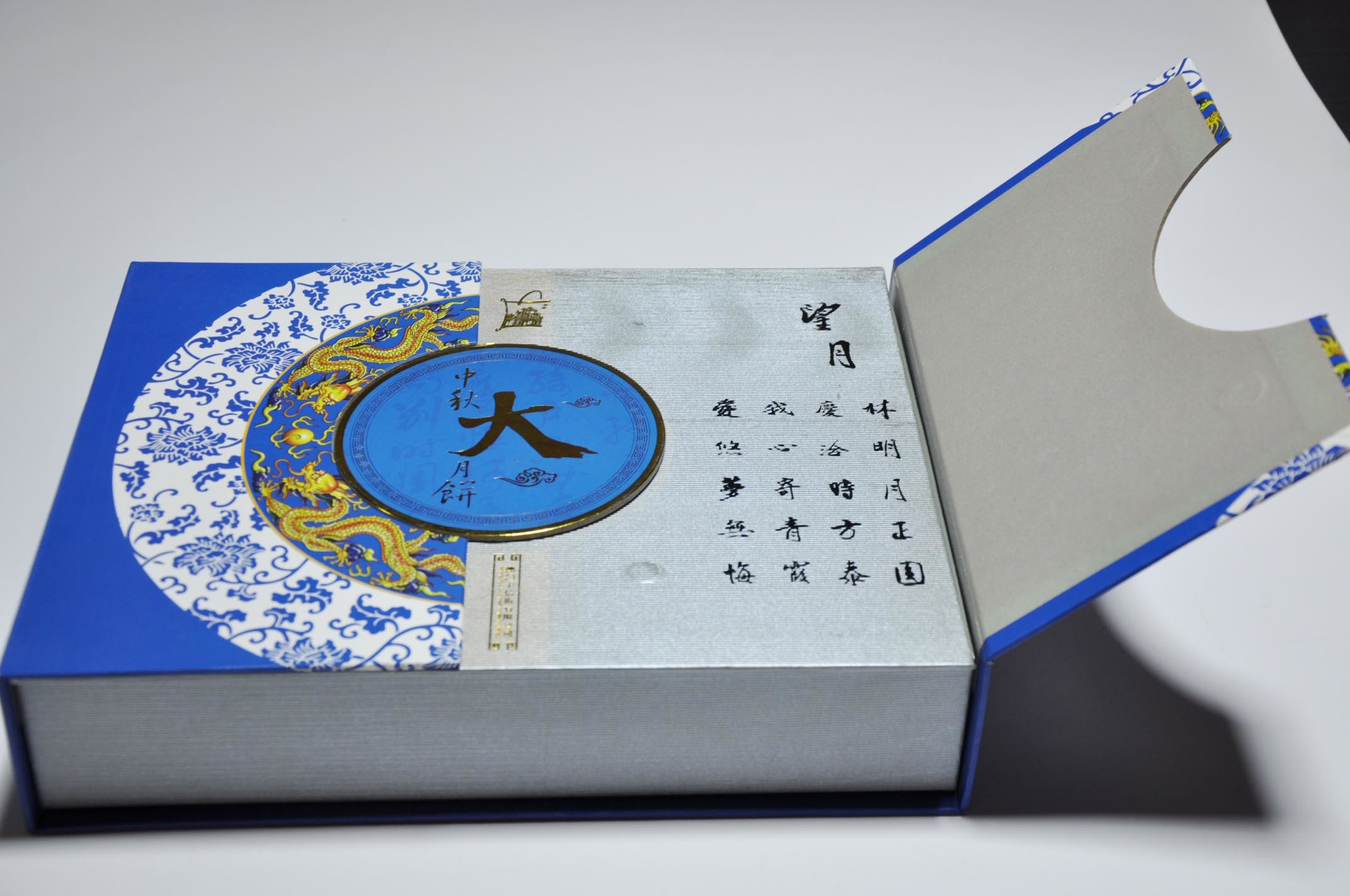Paper Gift Box for Cake, Moon Cake, Food Packaging Box