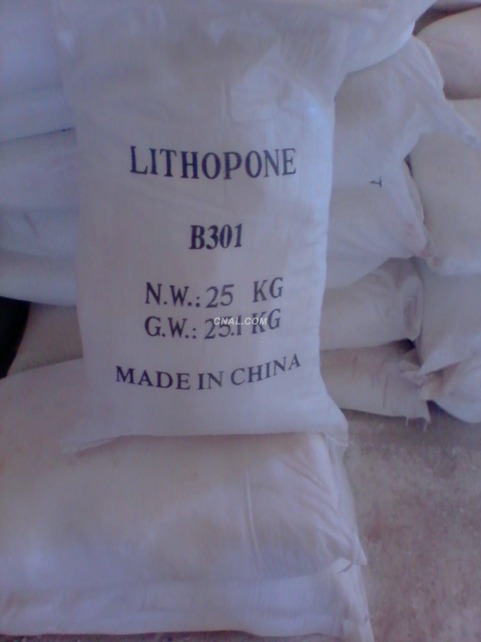 High Whiteness Paint Pigment Lithopone (28%-30%) Factory Direct