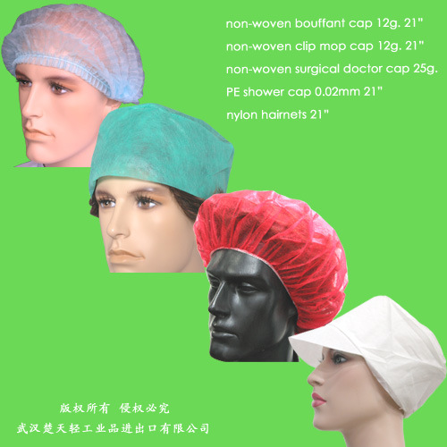 Non-Woven/SMS/Surgical/PP/Mop/Crimped/Pleated/Strip/Medical Disposable Clip Mob Cap, Disposable PP Bouffant Cap, Disposable PP Nurse Cap, Disposable Doctor Cap