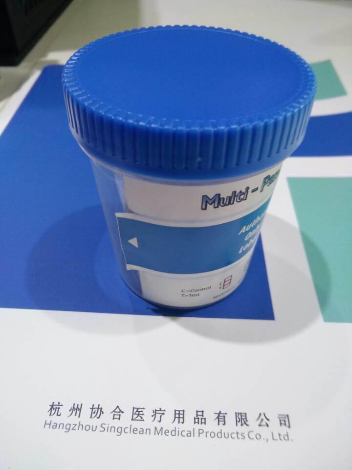 HCG Pregnancy Test Multi Drug Test Cup -12 Panel Test W/Adult