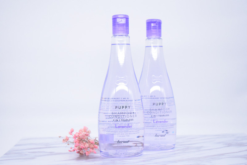 2-in-1 Pupply Pets Shampoo & Conditioner