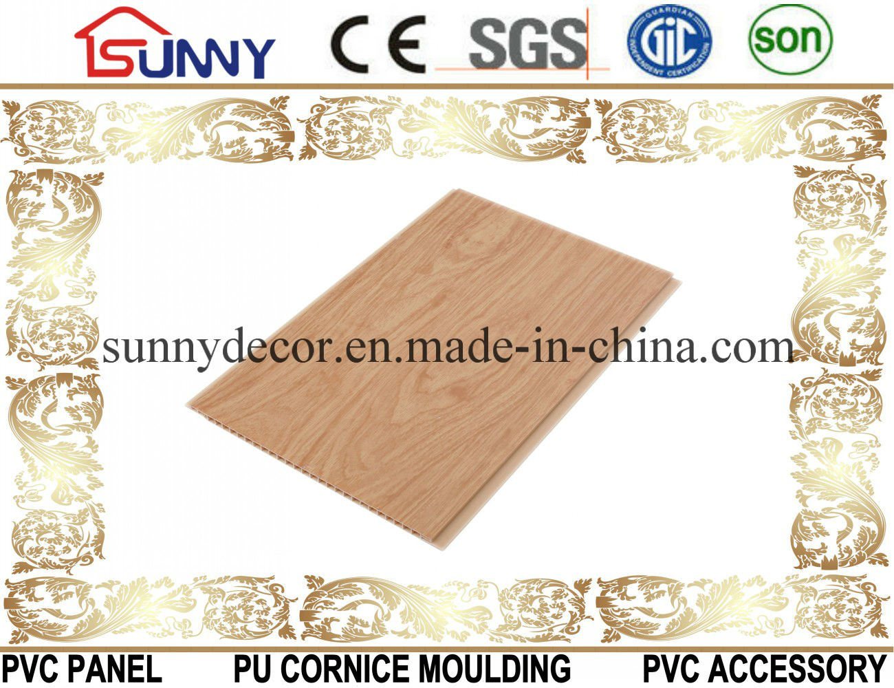 Wooden Color PVC Wall Panels, Interior Decorative PVC Tile, China Manufacturer PVC Ceilings