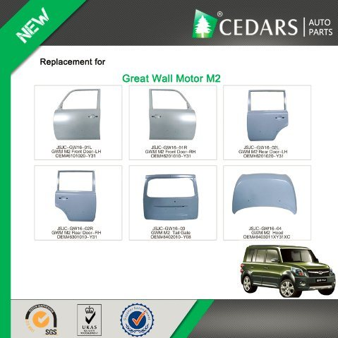 China Auto Spare Parts Supplier for Great Wall Motor M2
