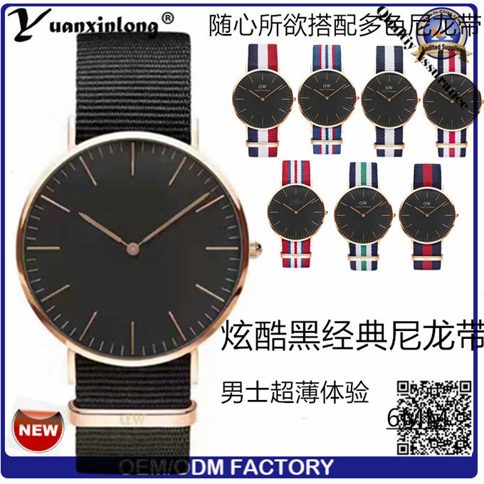Yxl-007 2016 Fashion Men′s Watch Custom Logo Watch Genuine Leather Stainless Steel Dw Model Black Face and White Face Quartz Watch