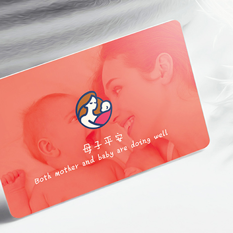 2017 Pma Anti-Radiation Card for Maternity and Baby