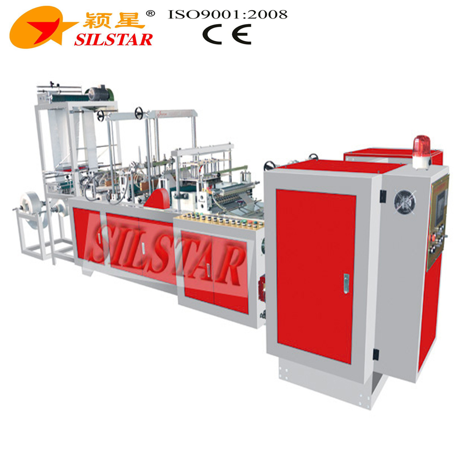 Automatic Double Lines Star Seal Bag Making Machine