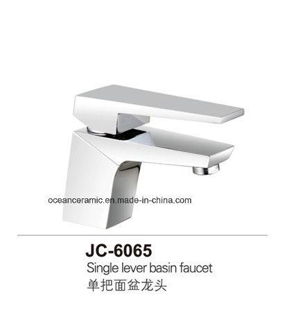 6065 Metal Mixer, Sanitary Ware, Brass Faucet