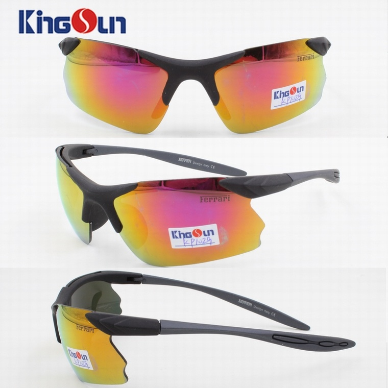 Sports Glasses Kp1029