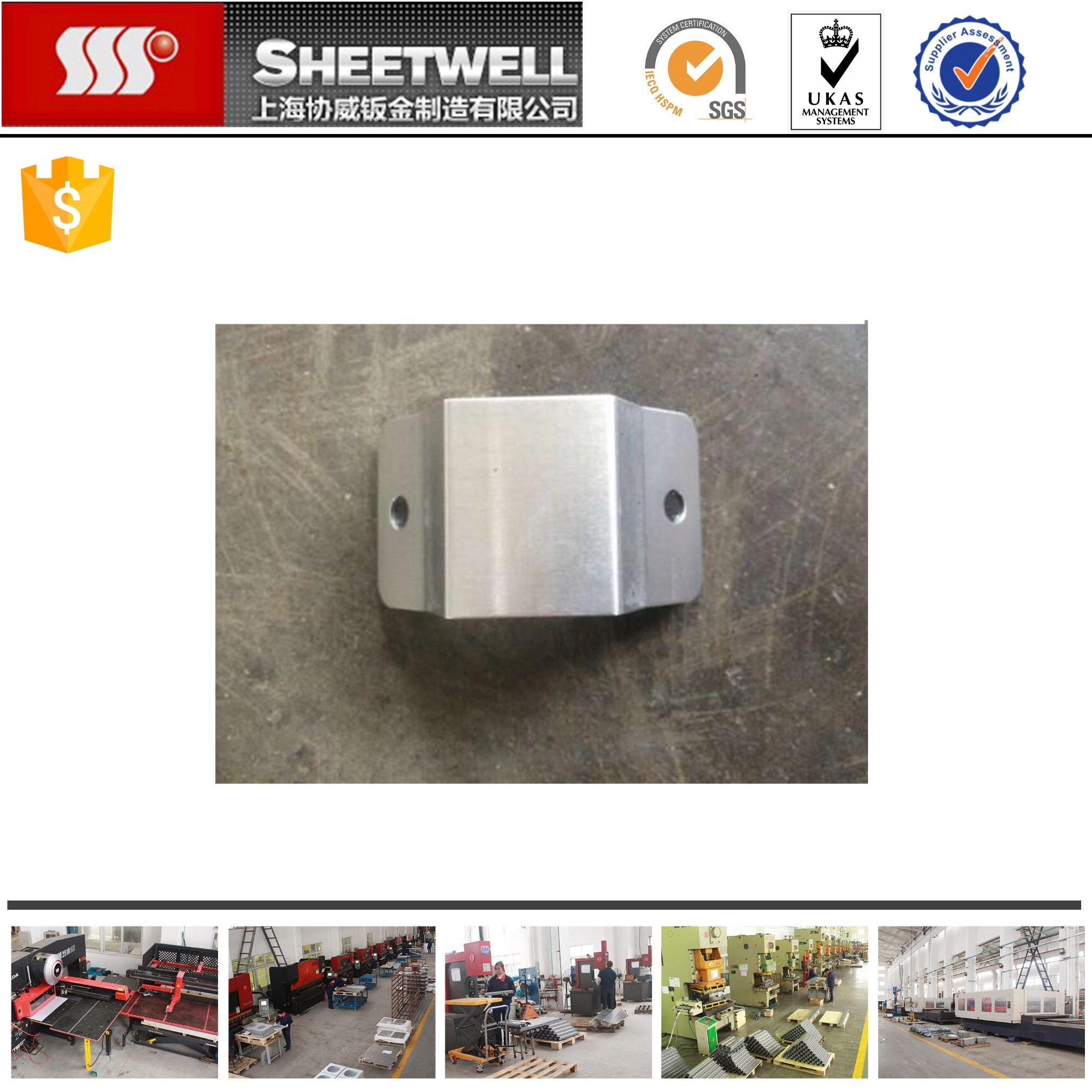 Metal Steel Aluminumm Alloy Construstion Tamped Stamping Hardware