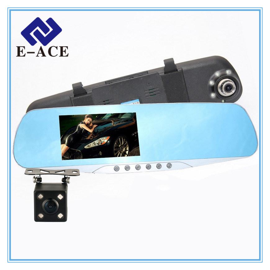 FHD Car Camera DVR for Night Vision