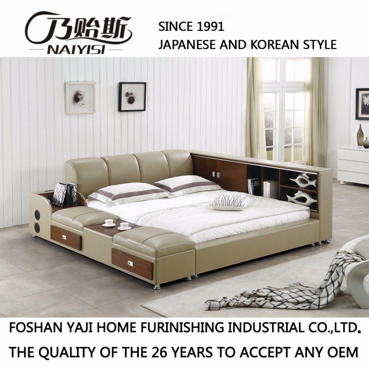 2017 Latest Design Leather Bed for Bedroom Set Furniture /Fb8048b