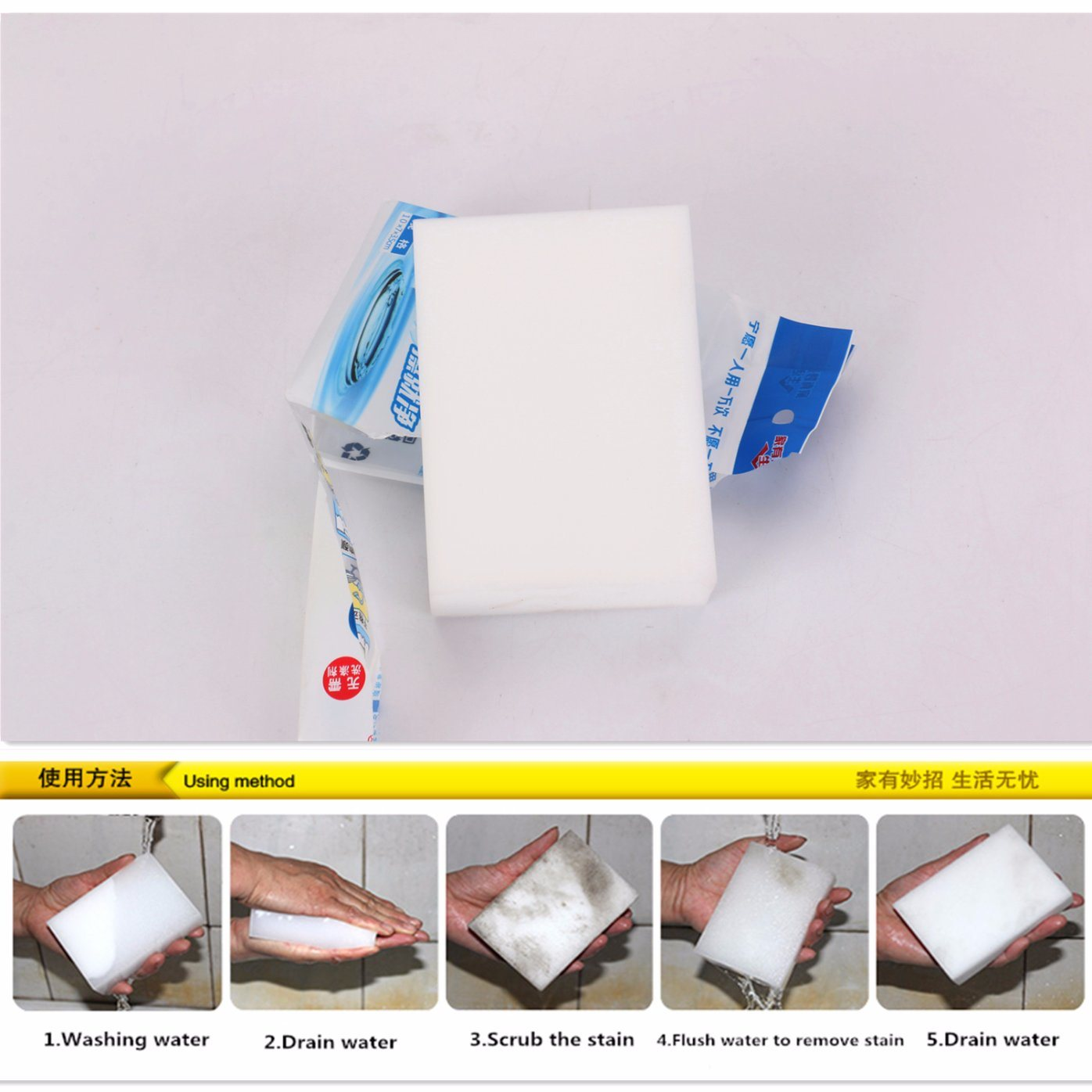 New Melamine Foam Sheet Cleaner Multi-Functional Nano Clean Sponge Magic Cloth Cleaning Eraser