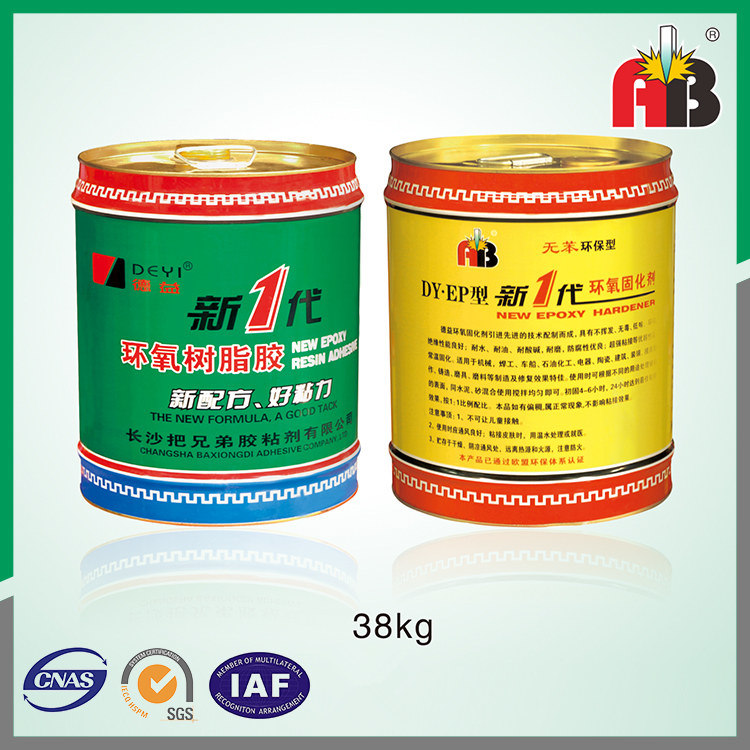 Good Insulation Adhesive Resin, Liquid Epoxy Glue for Casting Repairing