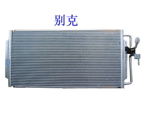 china development of automotive air conditioner Premier platform for tapping the hvac market in east and central china ish shanghai & cihe plays an important role in introducing individual heating solutions to china's east and central regions the fair has established itself as a premier regional platform for government authorities, industry professionals, suppliers,.
