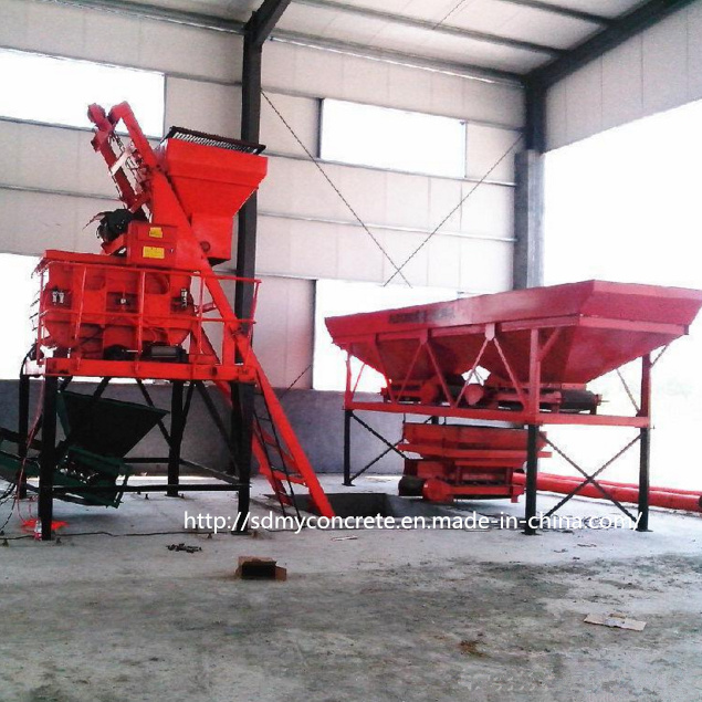 15m3/H Simple Concrete Batching Plant / Concrete Mixing Plant