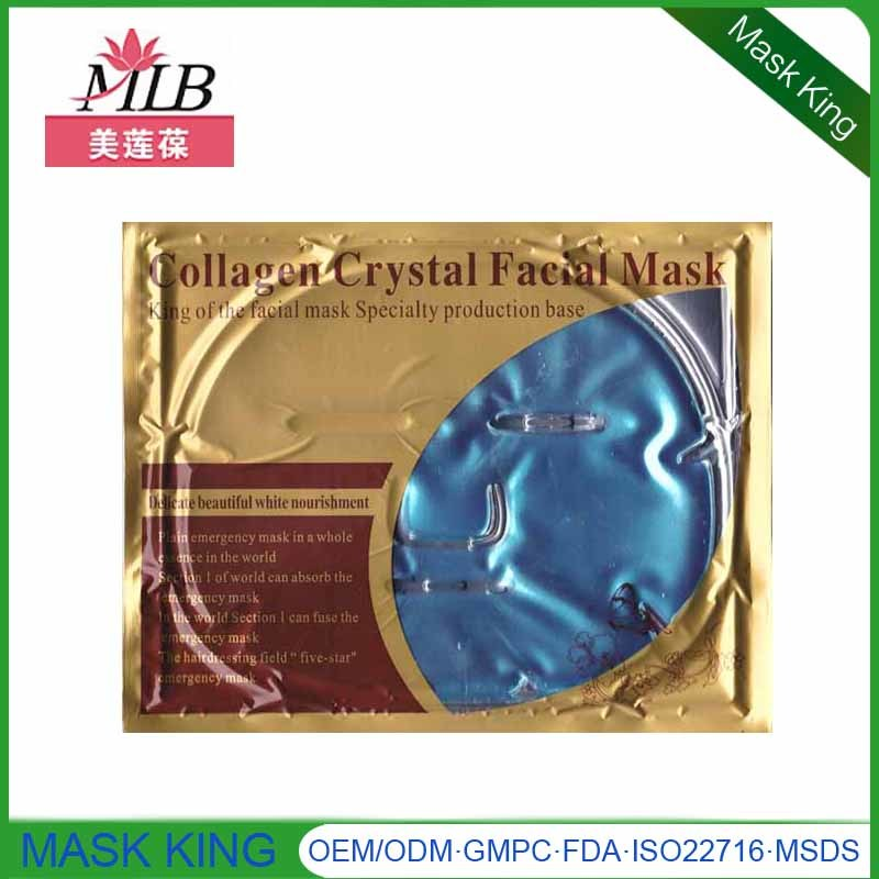 Beauty Products Blue Seaweed Moisturize Facial Mask