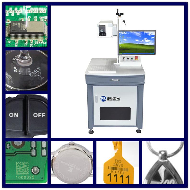 UV Laser Engraving/Marking Machine