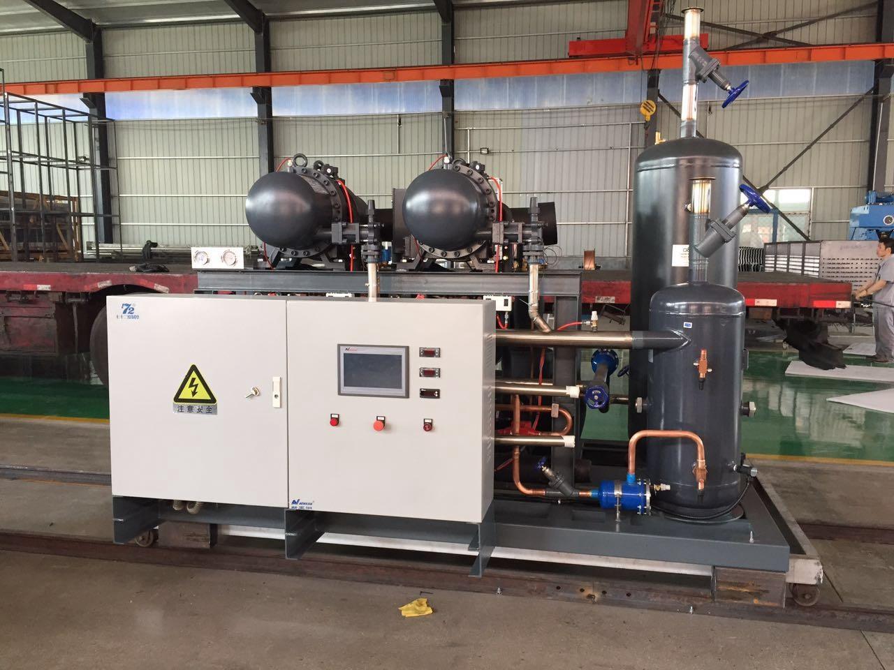 Fusheng Low Temperature Screw Parallel Unit Refrigeration Compressor