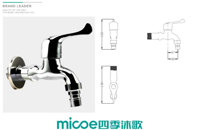 Single Handle Basin Faucet (m-c300b)