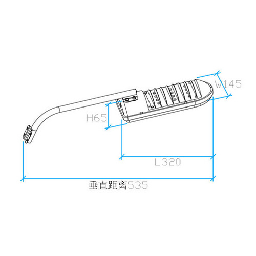 Hot Sale Factory Price 2 Years Warranty Outdoor High Lumen Aluminum 30W LED Street Light