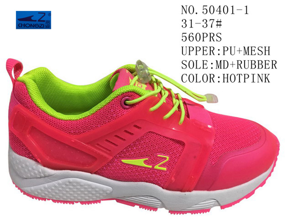No. 50401 Kids Sport Stock Shoes Two Colors