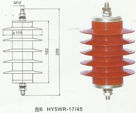 China Lightning Arrester, Surge Arrester 3-132kv, 10ka - China Lightning Arrester, Surge Arrester