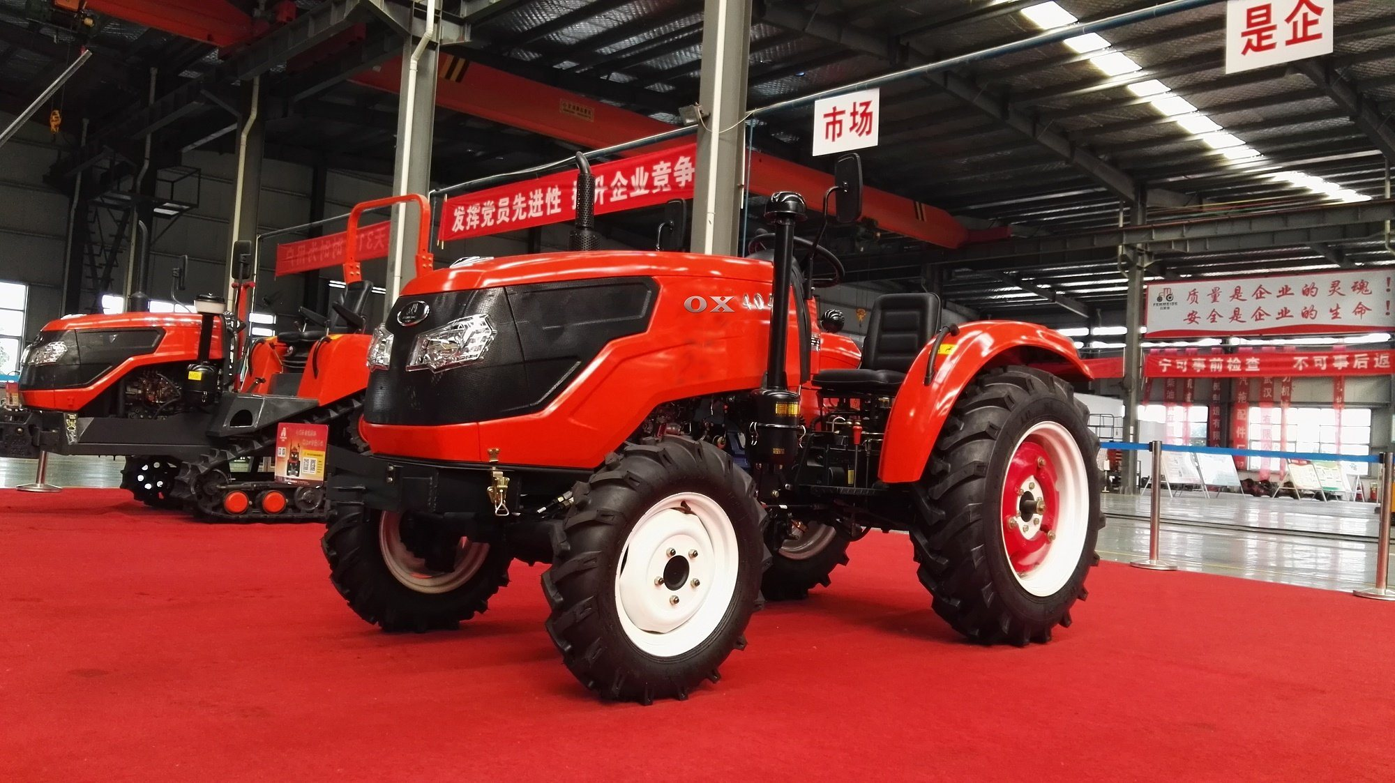New 404 Four-Wheel Driving Wheel Tractor with Diesel Engine Kubota Type