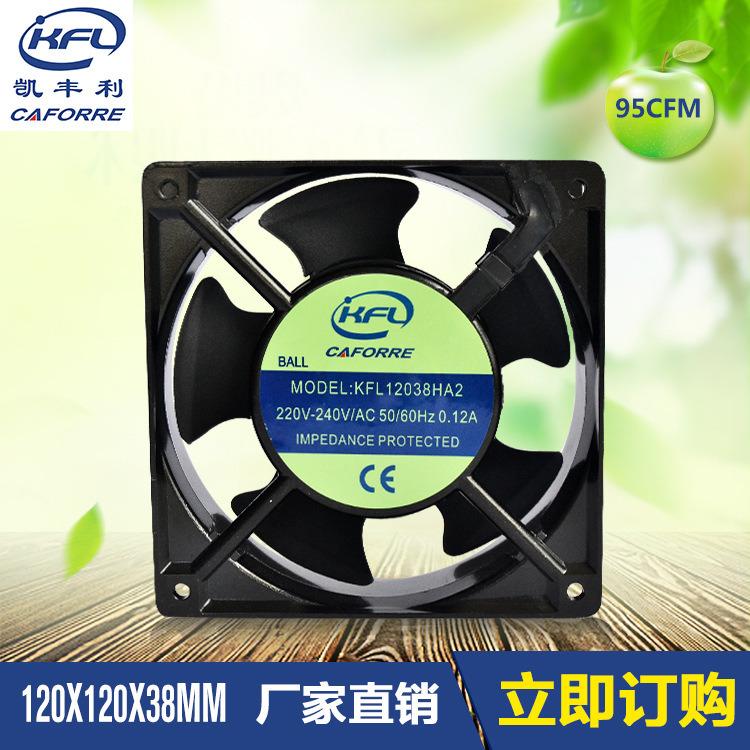 Kfl12038 110V 220V Big Air Flow AC Cooling Fan