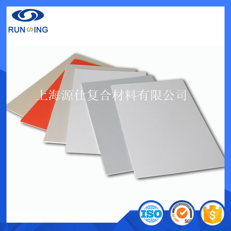 Runsing High Glossy 2mm Gel-Coat FRP Panel Factory