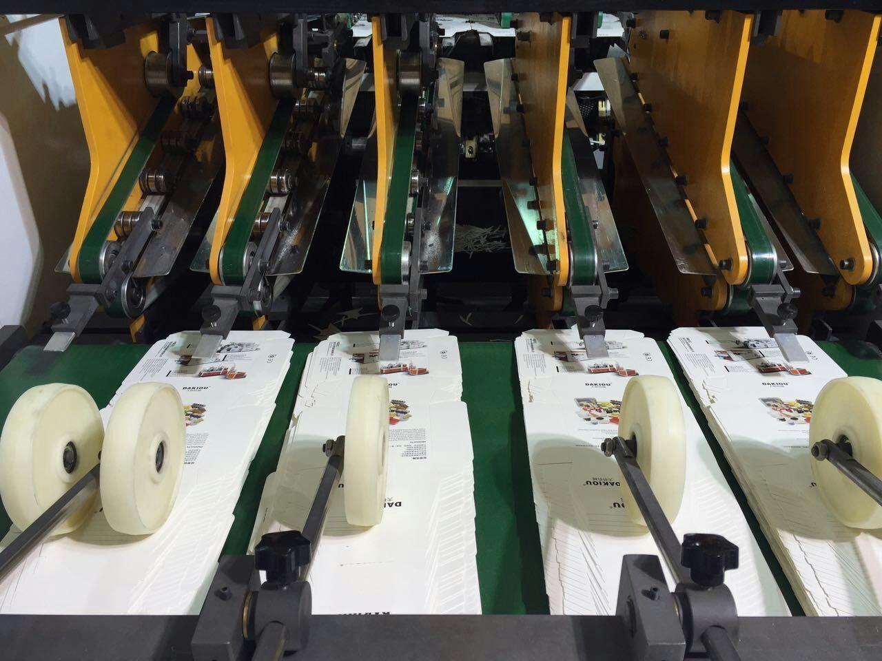 Dakiou Full Automatic Stripping Paper Die Cutting Machine