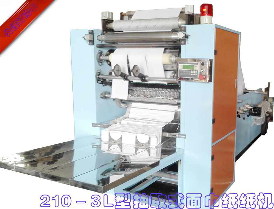 190 Type and 4 Rows of Box Type Extracting Tissue Paper Machine
