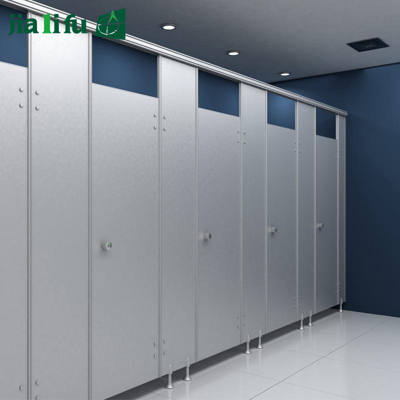 Jialifu High Quality Sanitary Ware Toilet Partition
