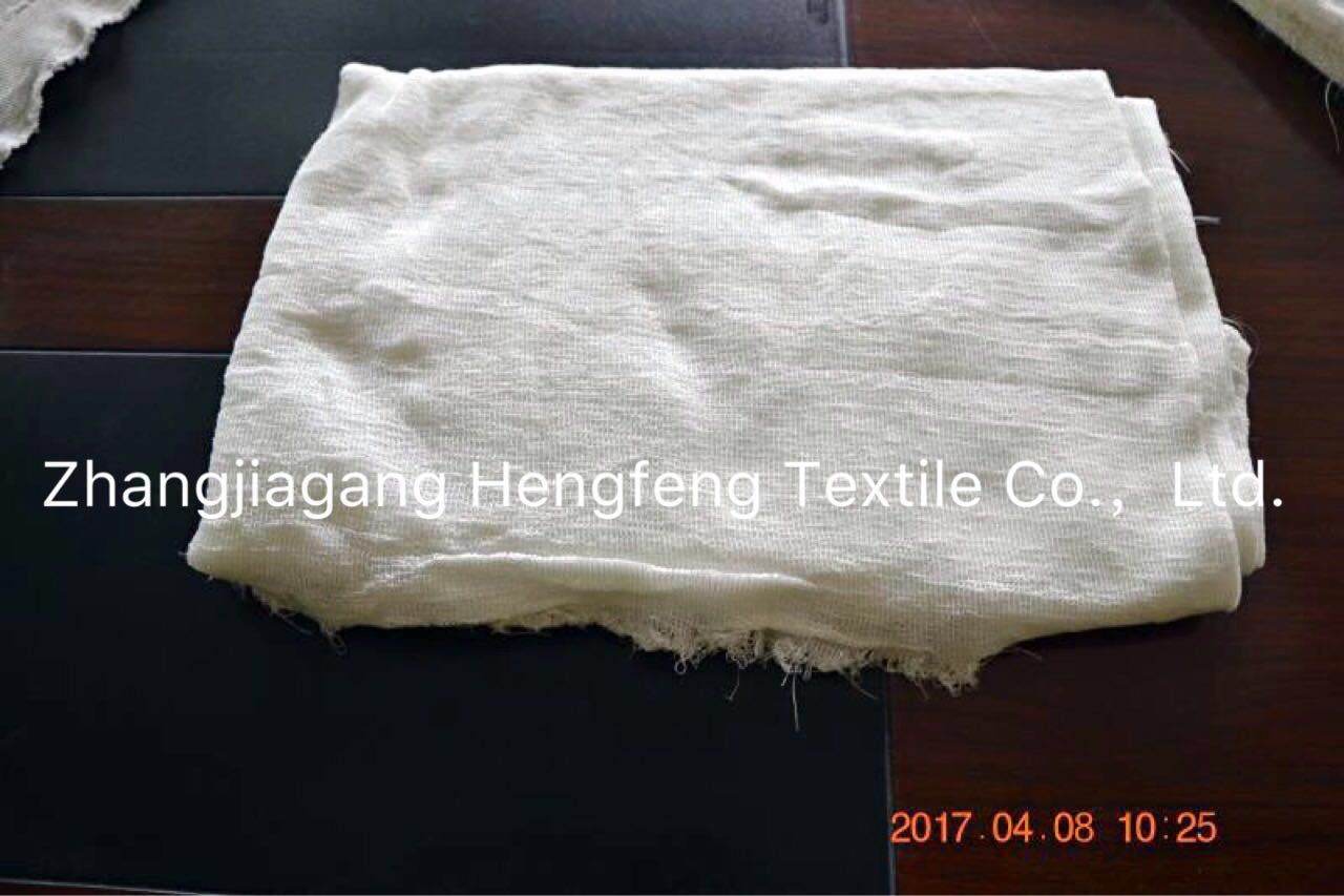 Flame Retardant Elastic Knitted Fabric Modacrylic/Glass Fibre/Nylon