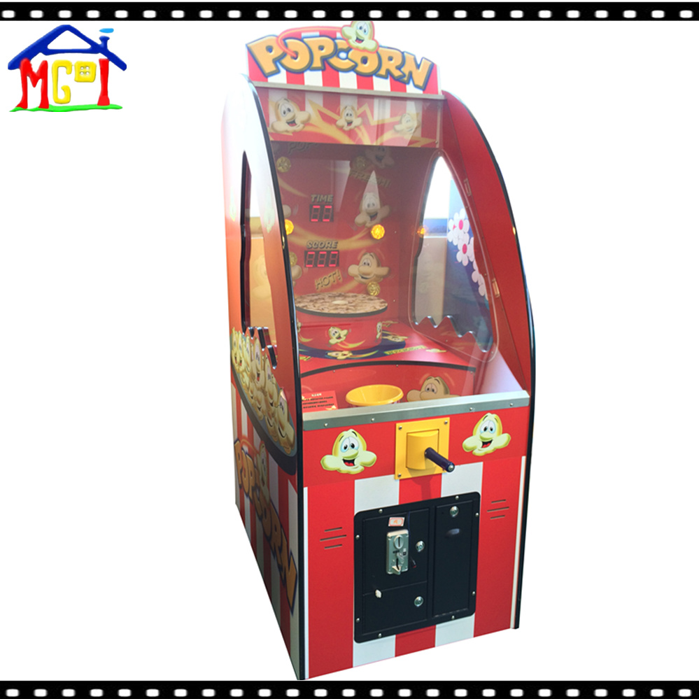 Water Gun Video Shooting Game Kiddie Amusement Game