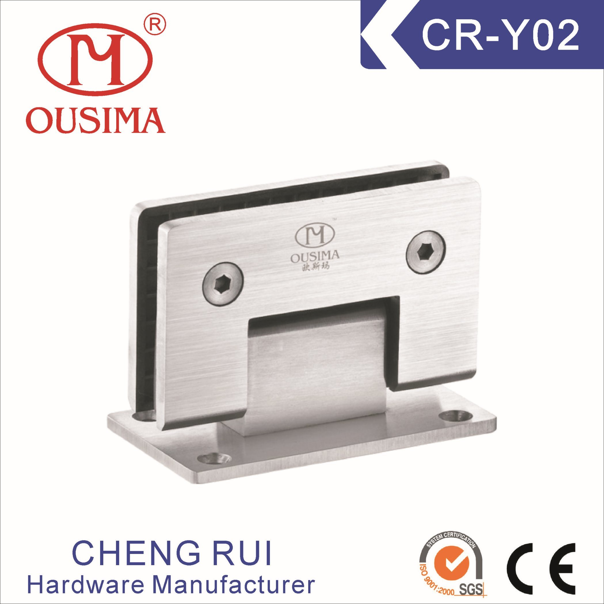 Wall to Glass Stainless Steel Glass Hardware Shower Hinge (CR-Y02)