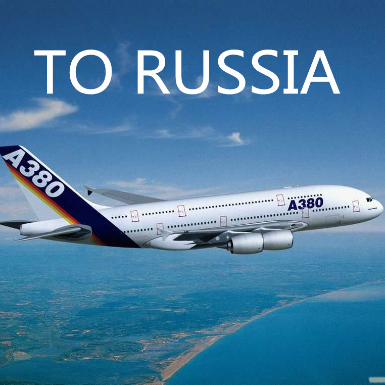 Air Freight From Shanghai Shenzhen Beijing China to Dem Svo Moscow Russia