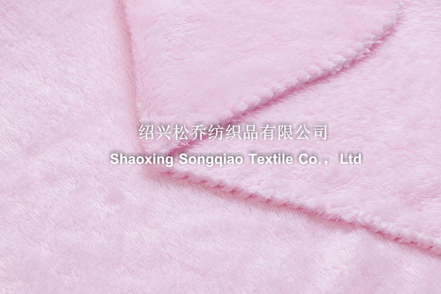 Plain Coral Fleece Blanket-Pink
