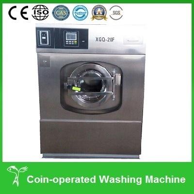 Industrial Use Laundry Machine Equipment (XGQ)