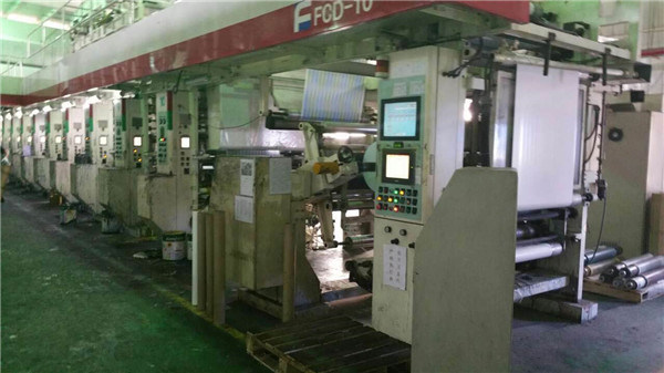 Second-Hand High Speed Computerized Color Register Rotogravure Press