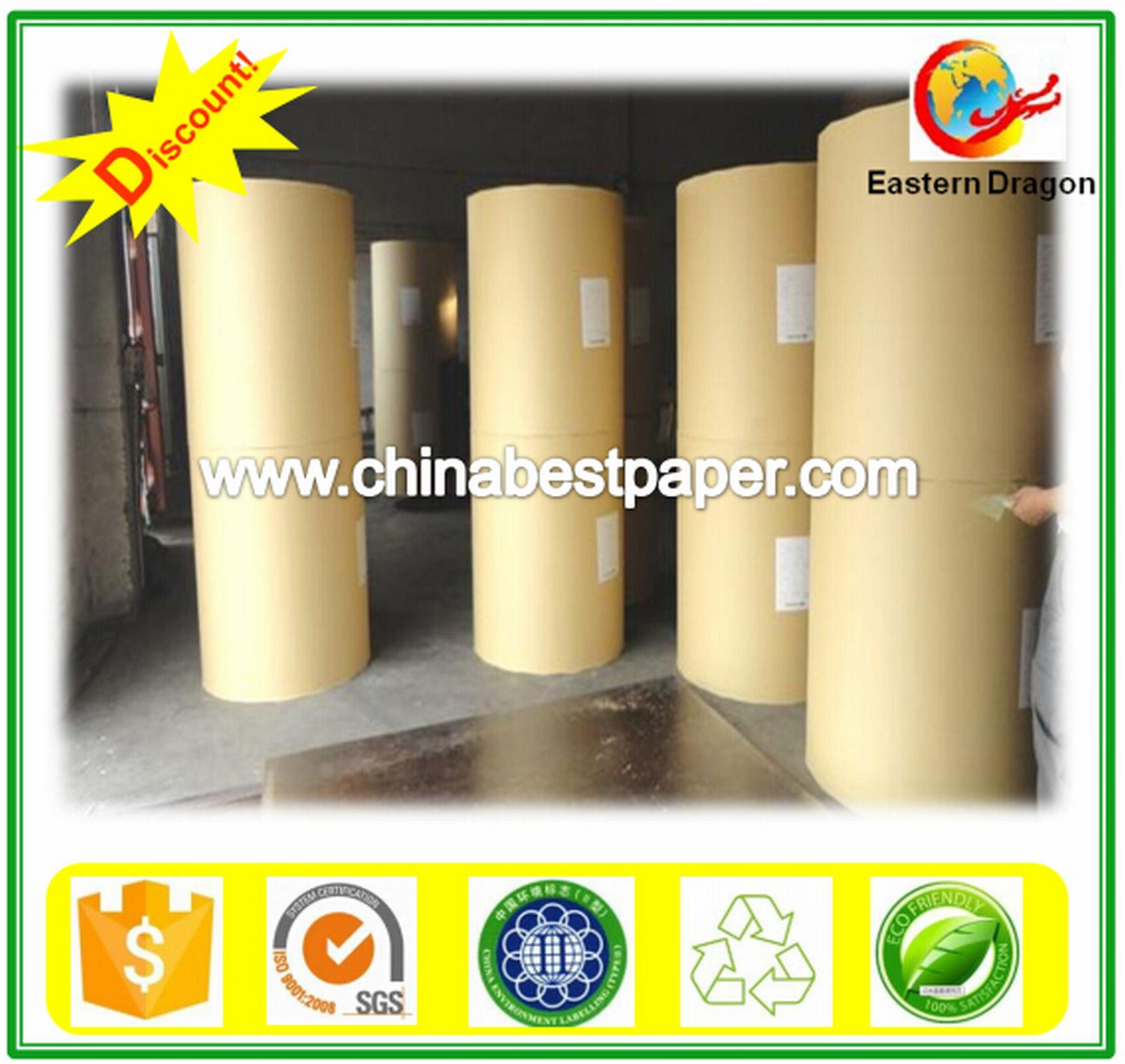 Uncoated Woodfree Offset Paper 110g Bulk Packing