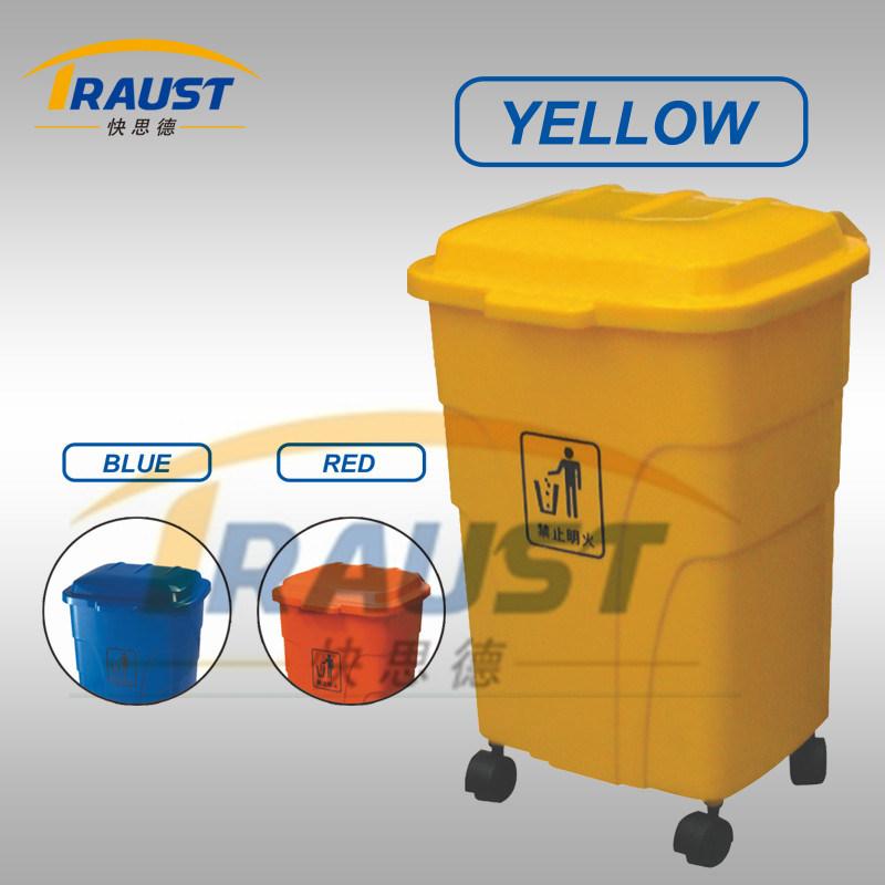 Eco-Friendly Foot Pedal Dustbin/ Plastic Bin