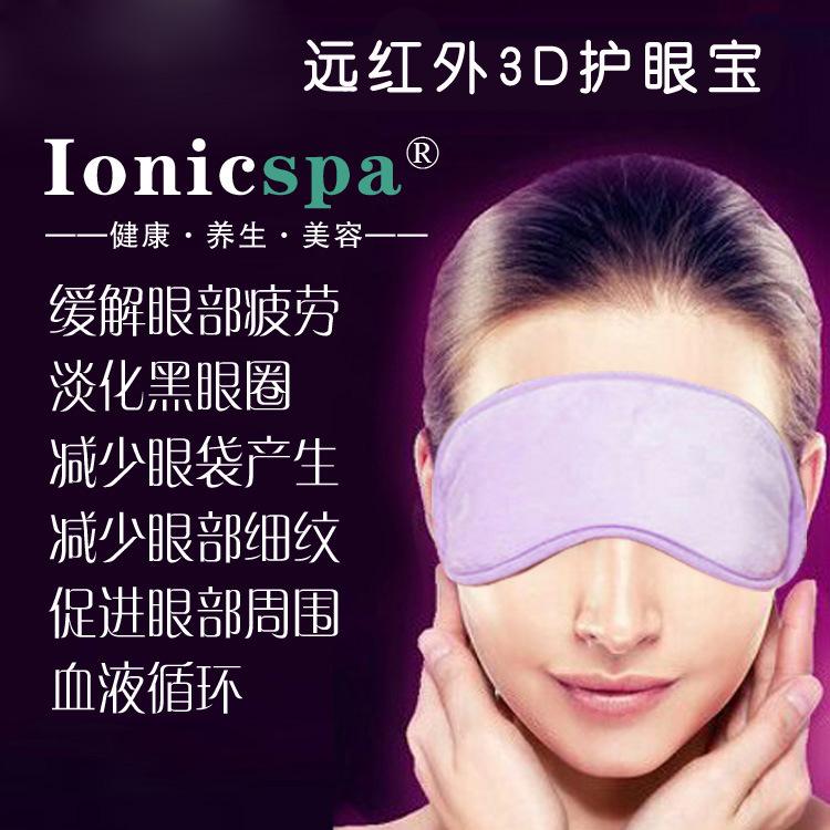 2016 Easy Carry Fir 3D Energy Eye Angel Mask Use During Travel