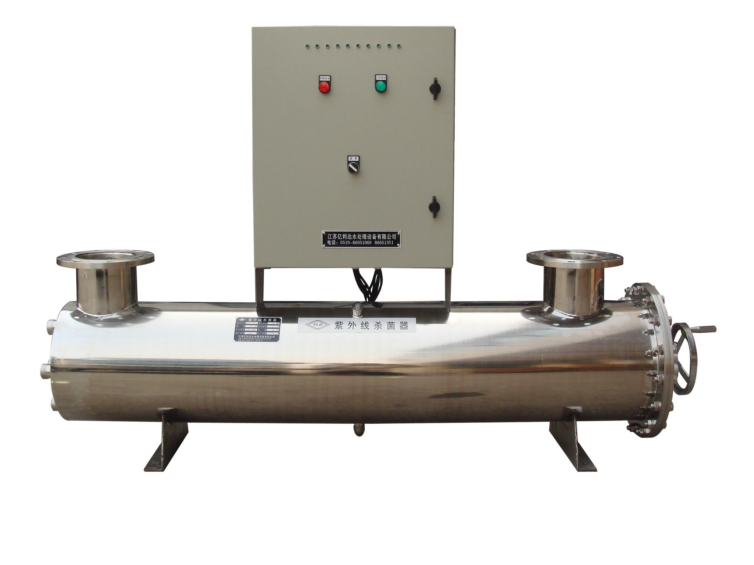 99.9% Sterilizing 25m3/H UV Water Disinfection Ss Housing