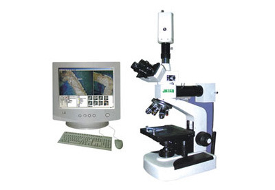 High Accuracy Tool Microscope